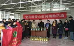 大林志华爱心服务中心党支部到广外街道残联慰问残疾人