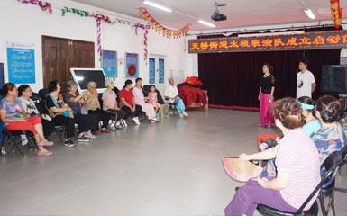 承接街道社区居民文化团队水平提升培训