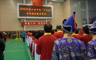 空竹文化系列活动项目