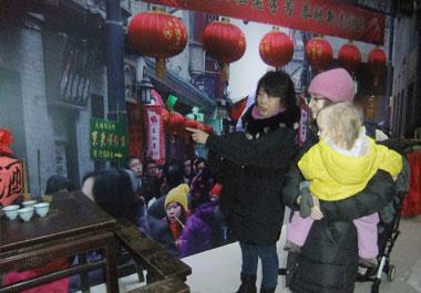 北京您早  老物件