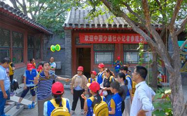 承接北京空竹博物馆的管理与服务
