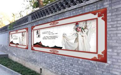 承接西长安街街道标识项目