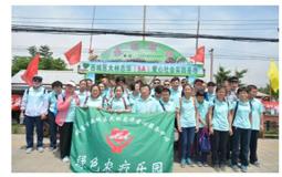 西城区职康站农疗康复社会实践项目